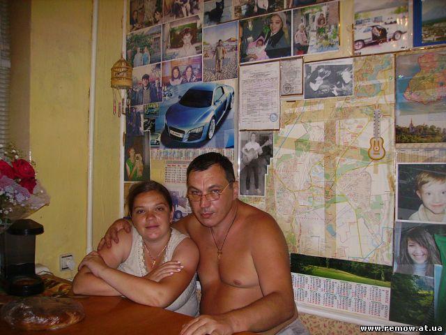 Анатолий и Оксана Рэмовы