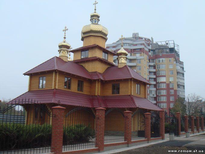 Новый деревянный храм в городе Кривой Рог
