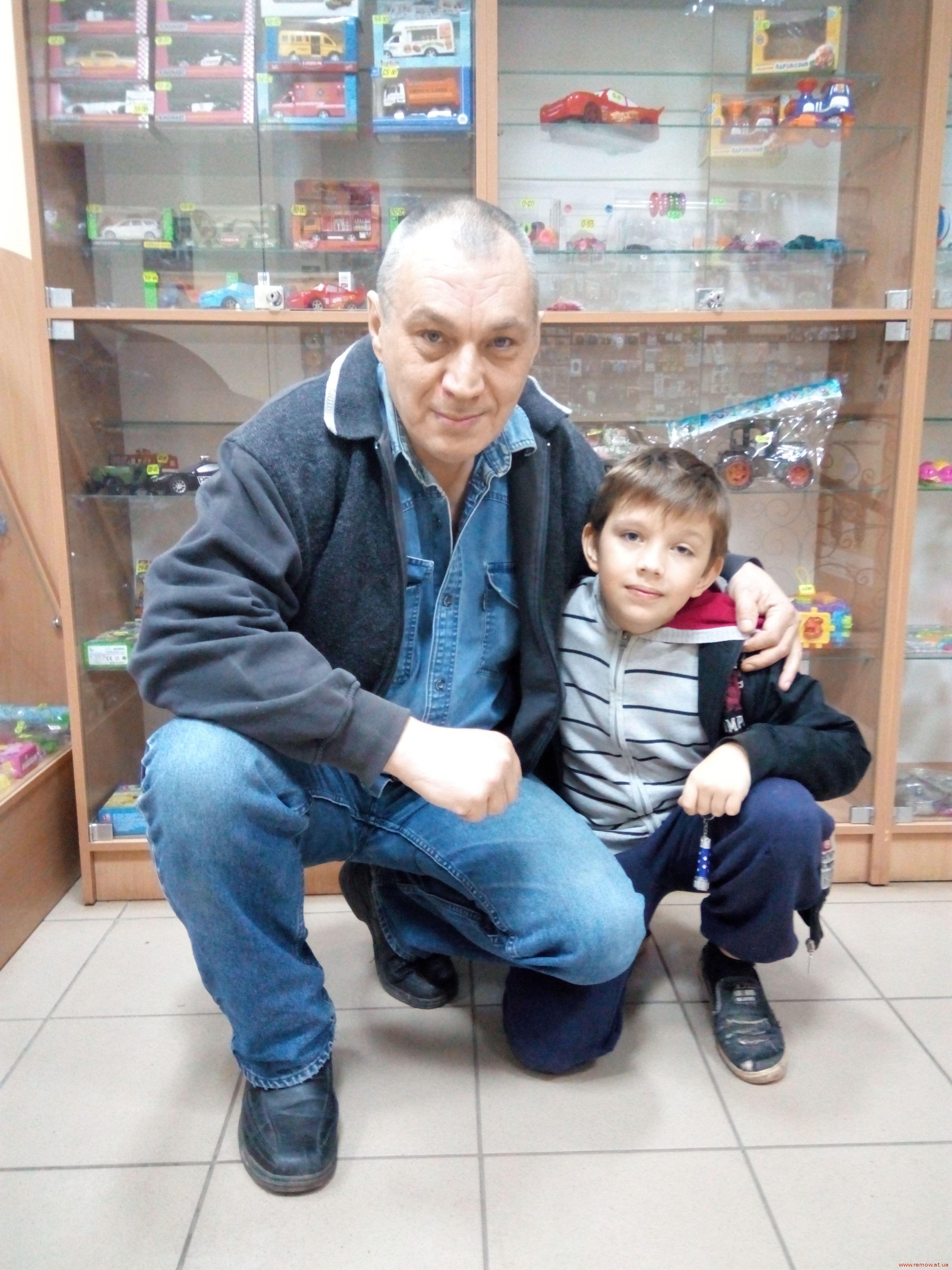 Анатолий и Артём Рэмовы