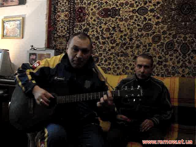 Анатолий Рэмов и Саша Журин