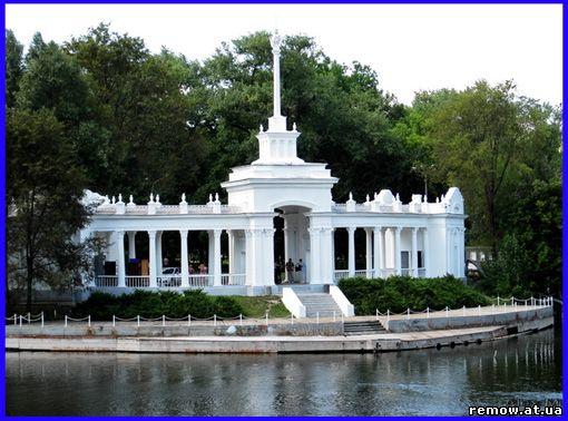 г. Кривой Рог - Лодочная станция в старом парке.